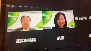 日本超音波検査学会学術集会に登壇しましたの画像